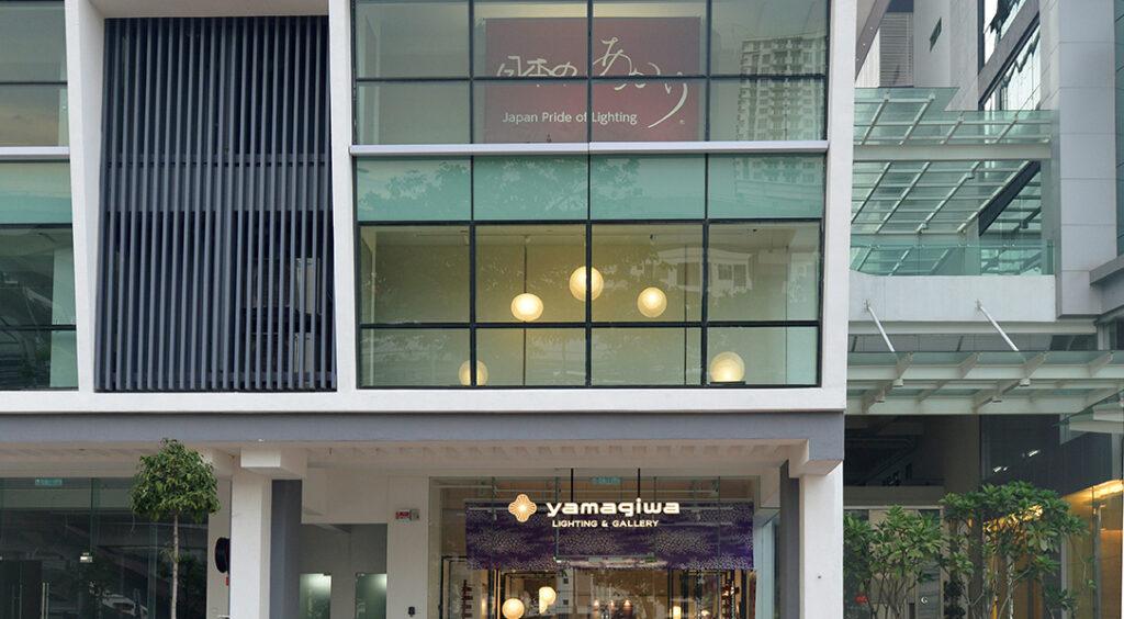 yamagiwa Lighting & Gallery' in Malaysia