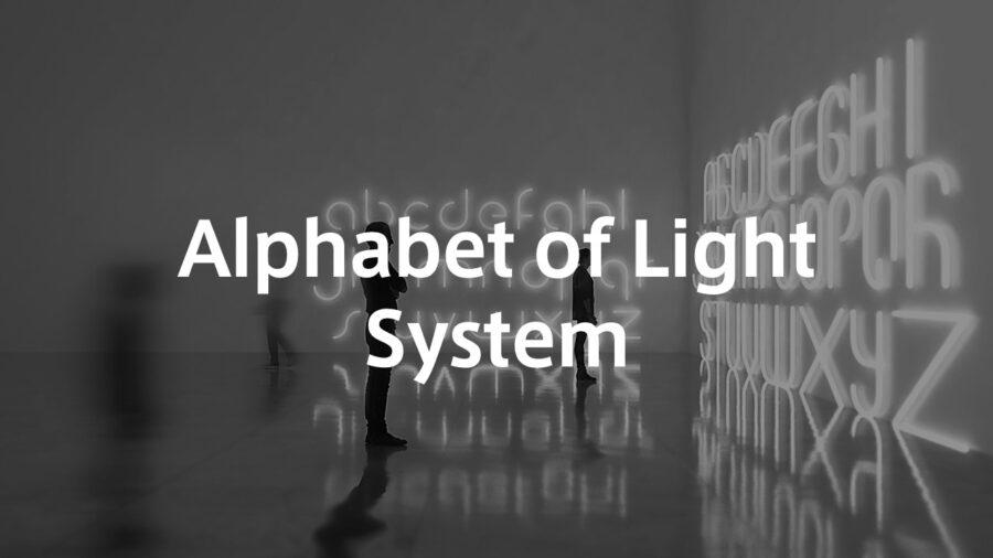 建築物に沿った照明をデザイン