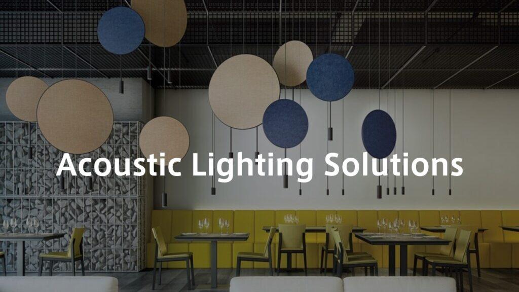 音響品質のために照明ができること
